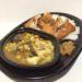 ほっともっとの野菜とチキンのスパイスカレーの写真