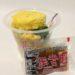 マヨポテが黄色いすき家のポテトサラダの写真